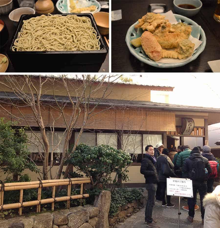 Akihabara Kanda - Yabusoba