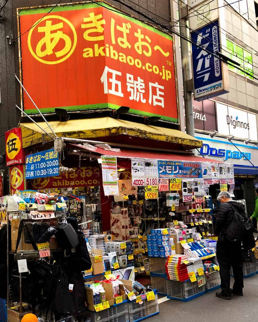 Small electronic store in the back allies of Akihabara, Tokyo
