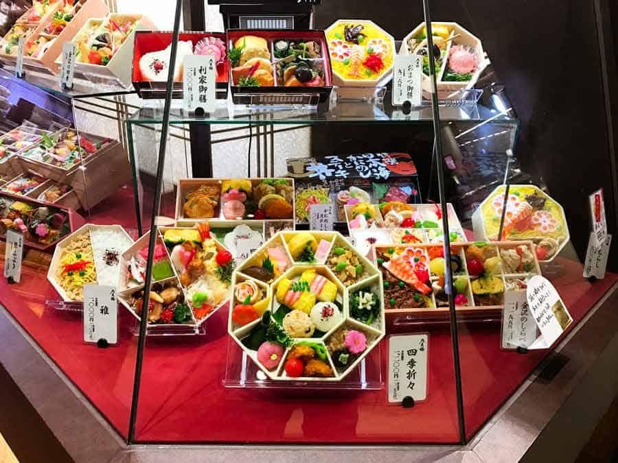 Tokyo Travel Guide Tokyo Station Area Imperial Palace Recipetin Eats Located in solana beach our talented sushi chefs can prepare any roll, sashimi, special roll, noodles, soups or sauces. tokyo station area imperial palace