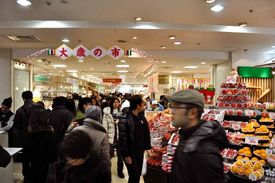 Mitsukoshi Ginza department store food hall