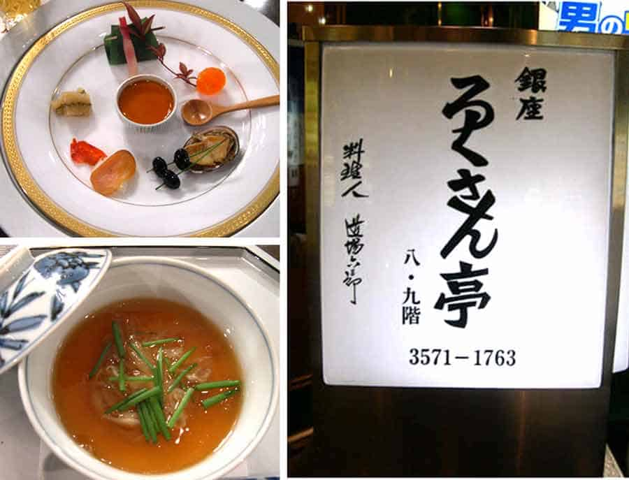 Ginza Rokusanteisignage-and-two-dishes