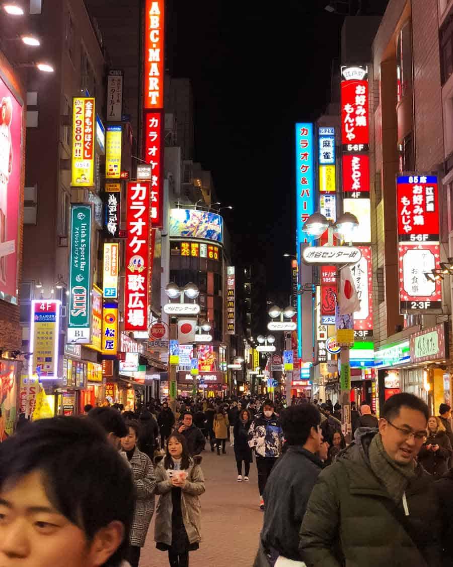 Shibuya Centre Gai