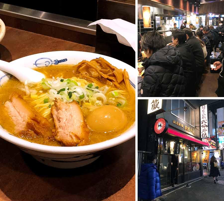 Shibuya Menya Musashi Ramen