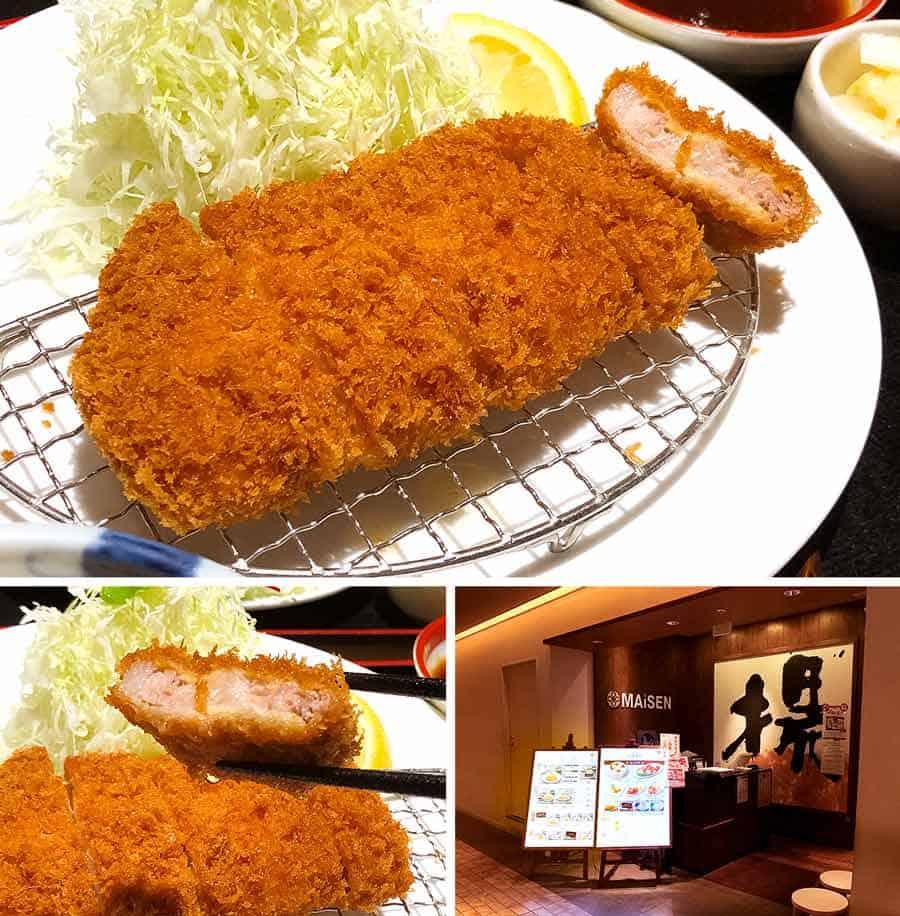 Shibuya Tonkatsu - Maisen