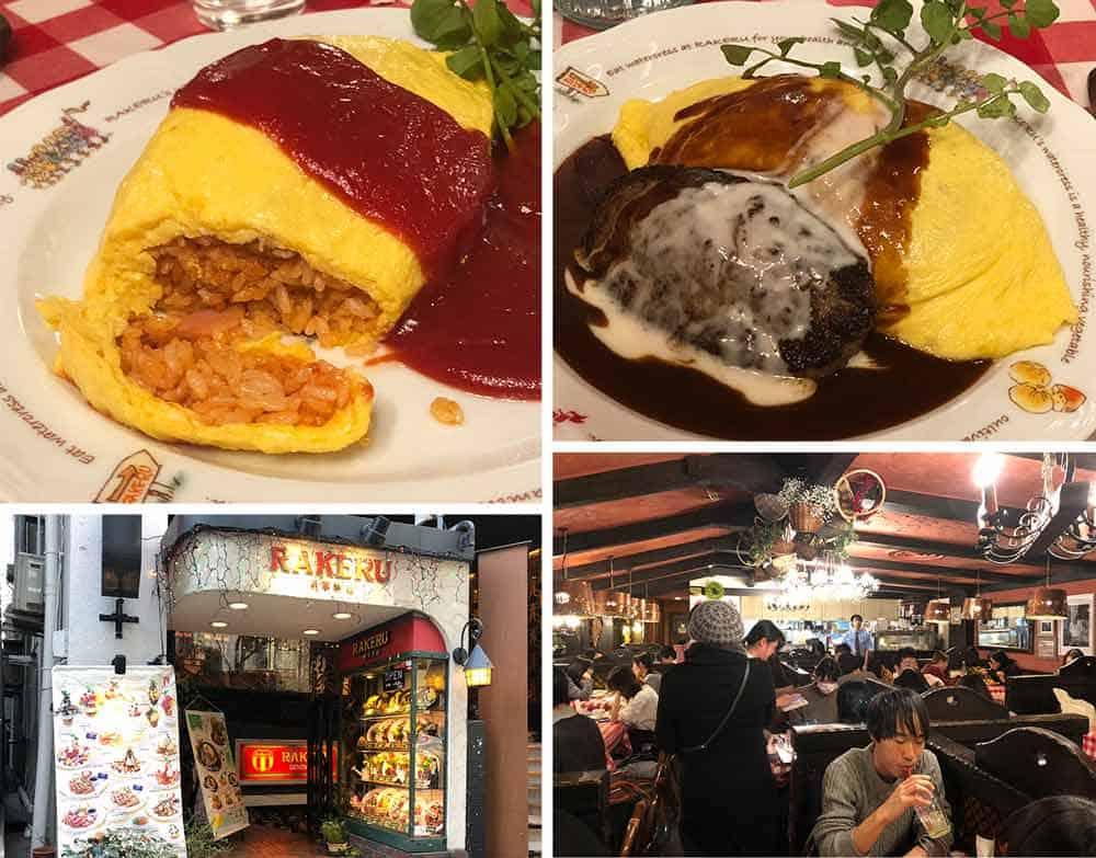 Shibuya Rakeruyoshoku restaurant