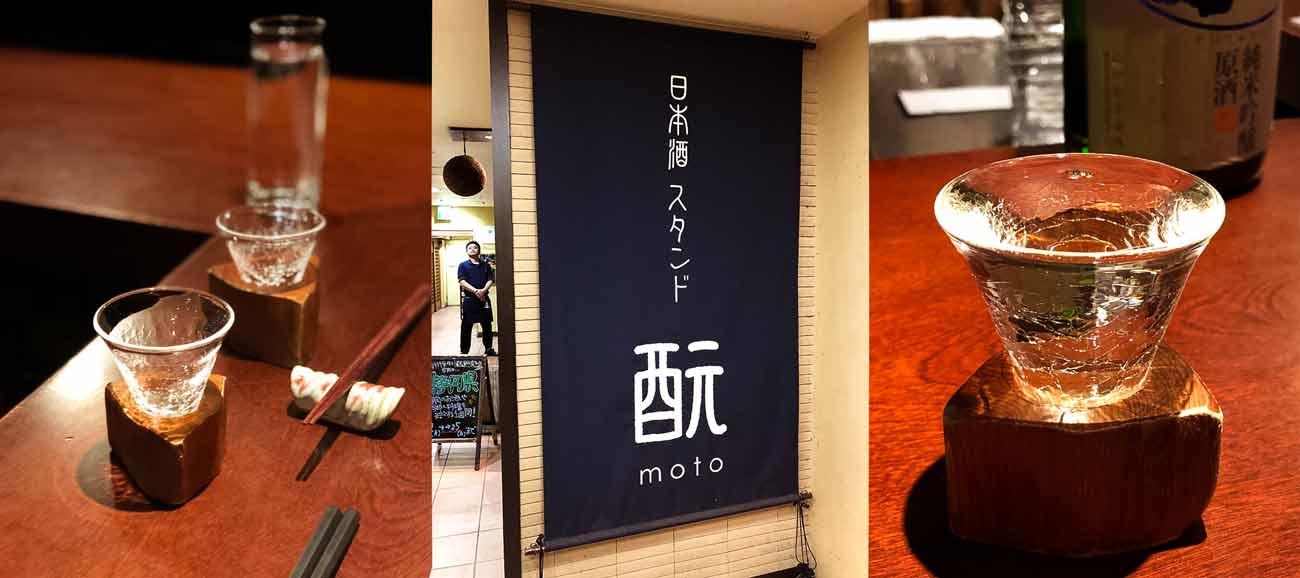 Moto Best Sake Bar in Shinjuku Tokyo
