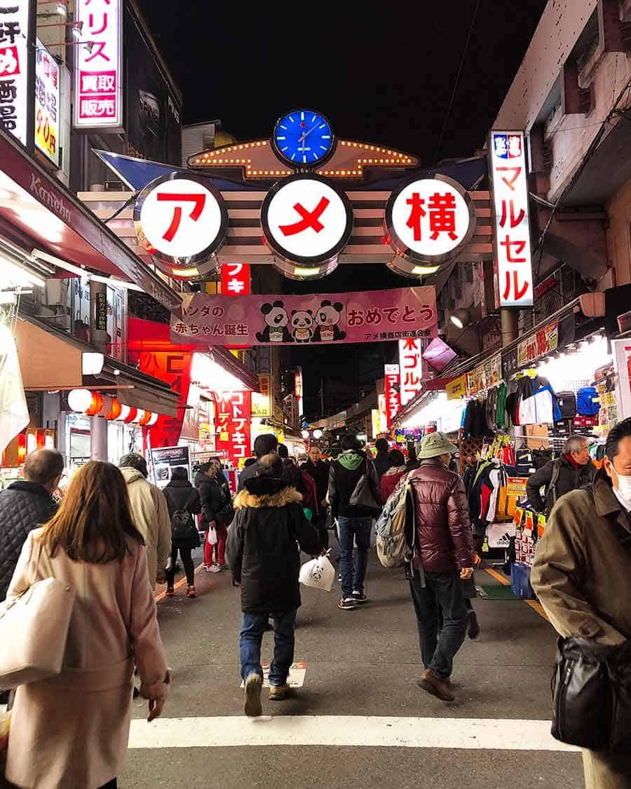 Ueno night shots