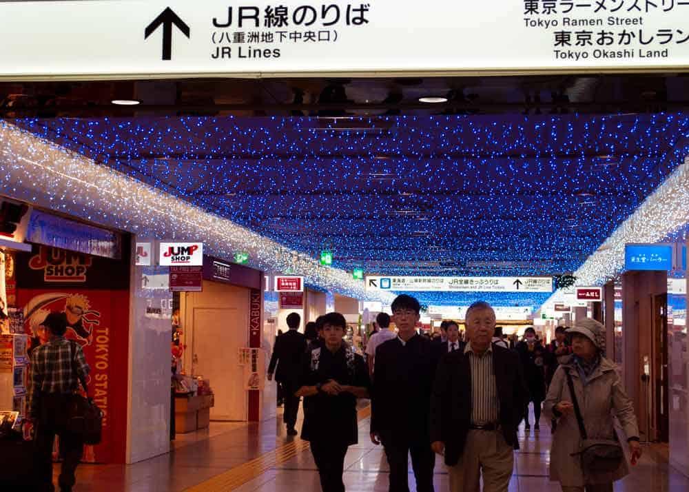 Tokyo Station Underground
