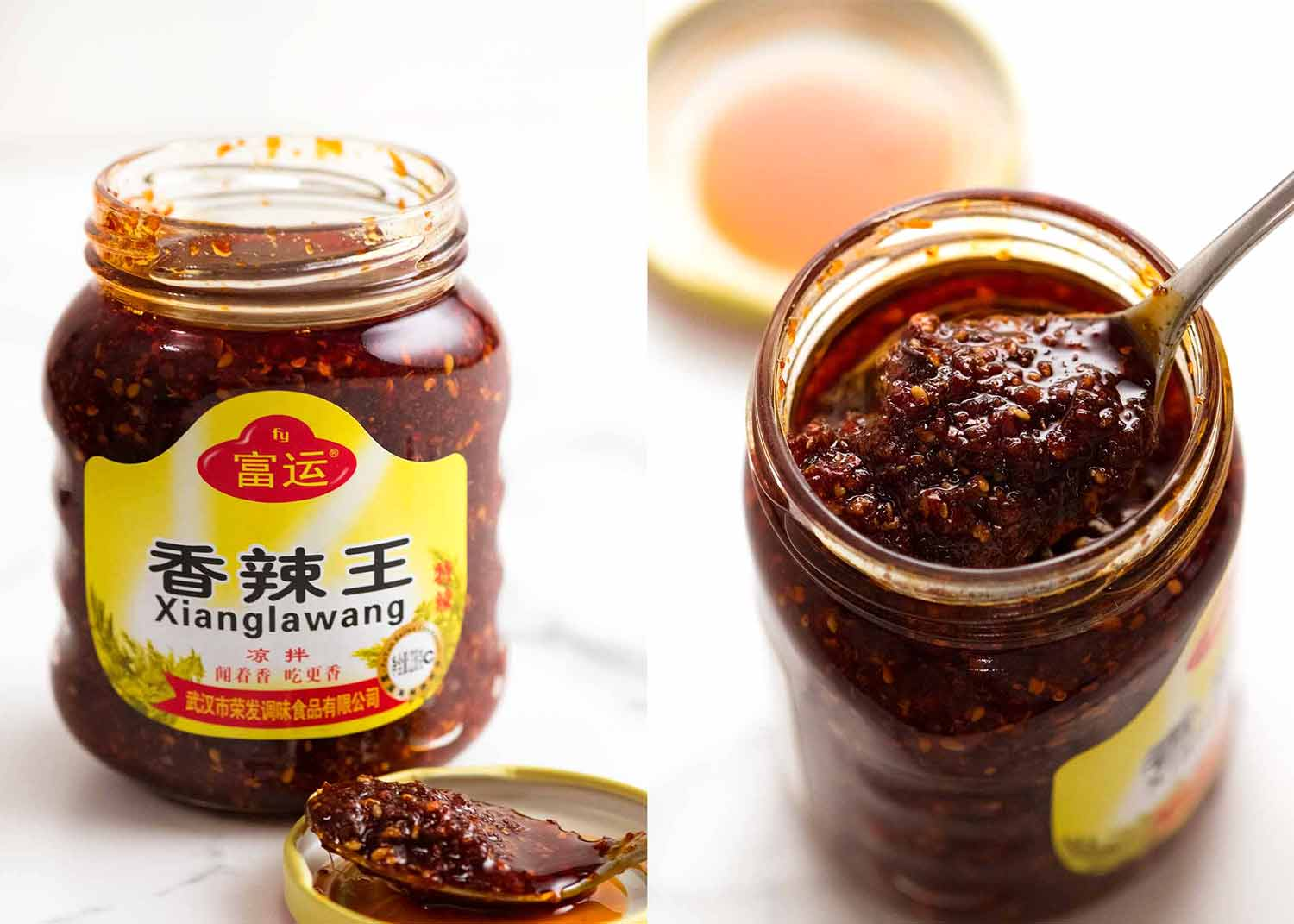 Best Chinese Chilli Paste